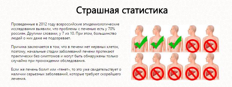 dieta-pri-toksicheskom-gepatite