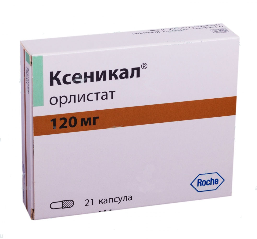 kupit-ksenikal-bez-retsepta-rossiya