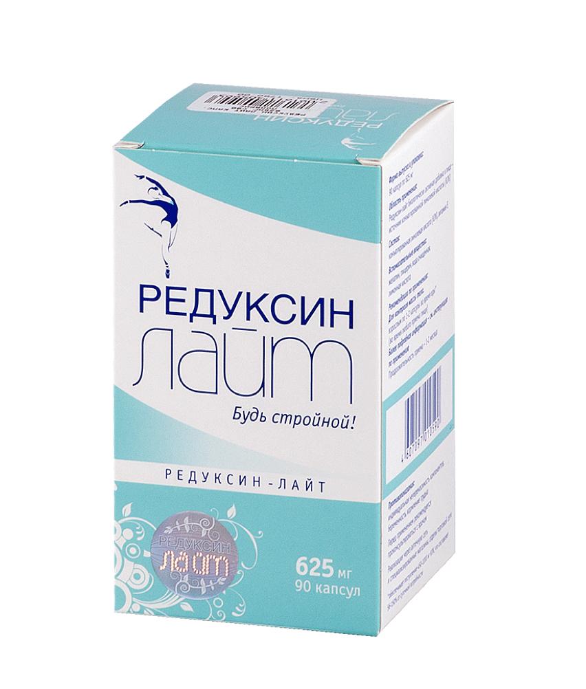reduksin-lait-otzyvy-hudeyuschih-2018