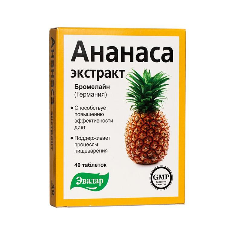 ekstrakt-ananasa