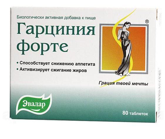 gartsiniya