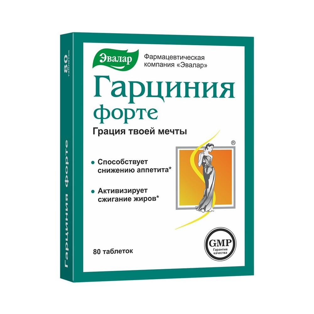 gartsiniya-forte-instruktsiya