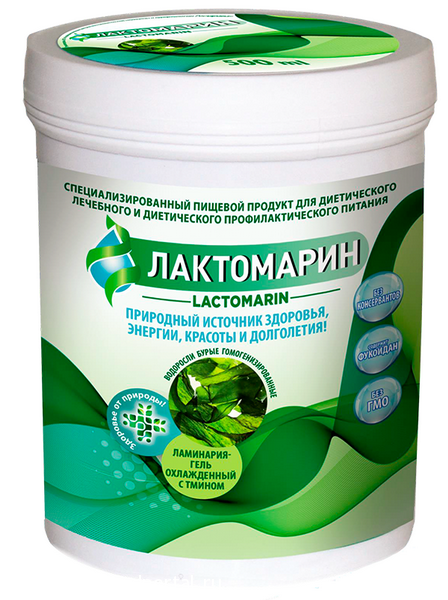 laktomarin