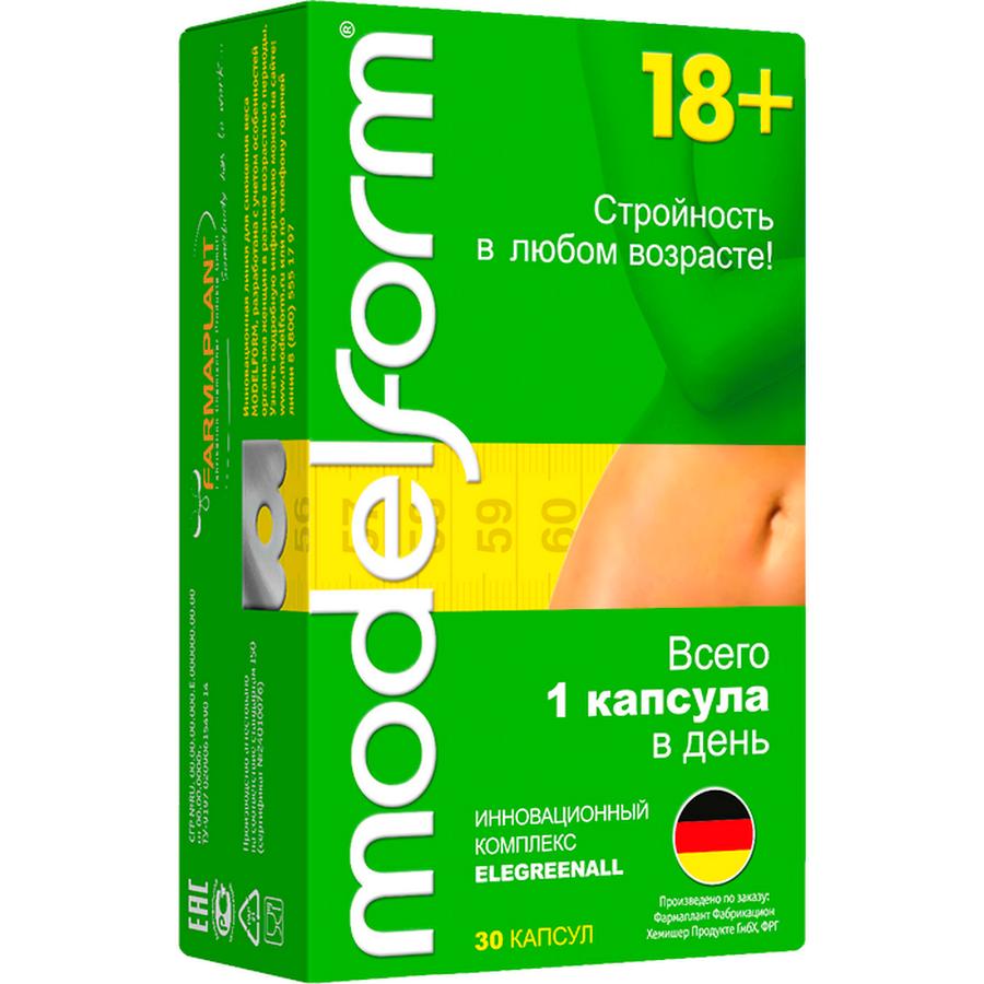 modelform-18