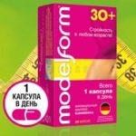 Модельформ 18, 30, 40+: реальные отзывы худеющих, цена в аптеке, инструкция по применению