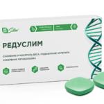 Редуслим (таблетки для похудения): отзывы, цена в аптеках, инструкция по применению, аналоги