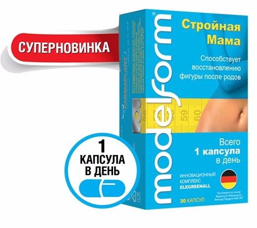 stroinaya-mama