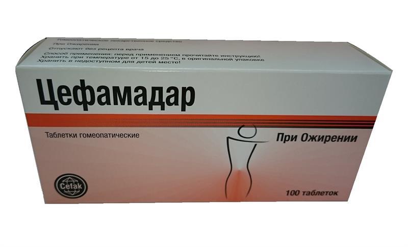 tabletki-dlya-pohudeniya-otzyvy