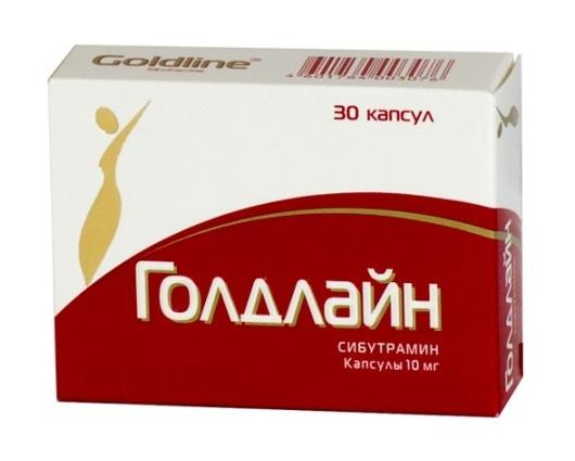 tabletki-goldlain-otzyvy