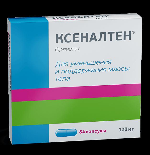 otzyvy-hudeyuschih-2018