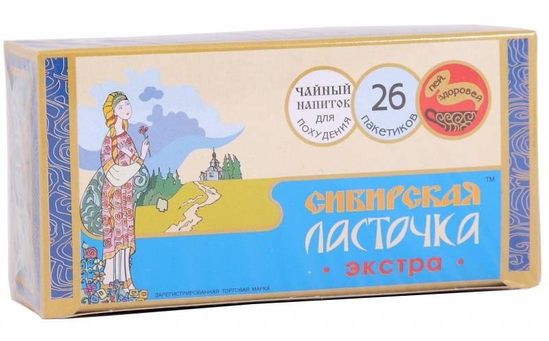 sibirskaya-analog
