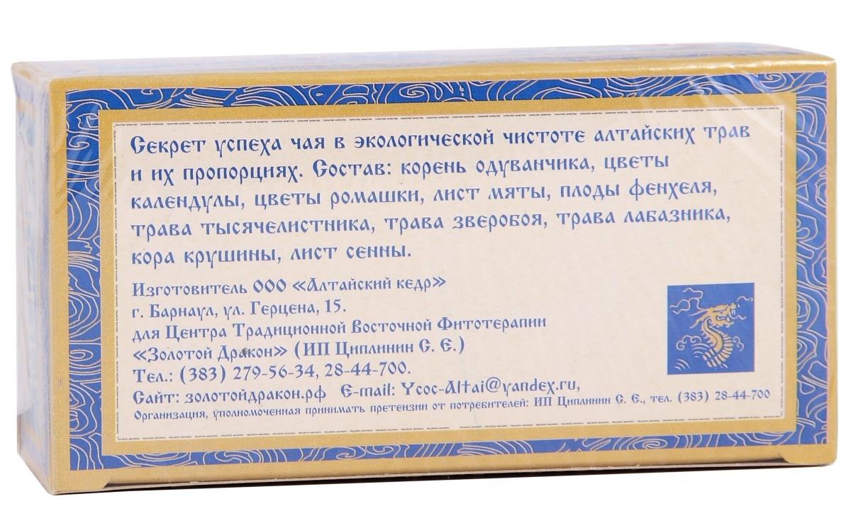 sostav-sibirskoj