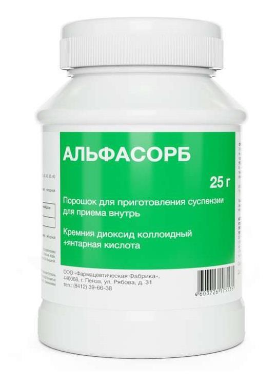 alfasorb