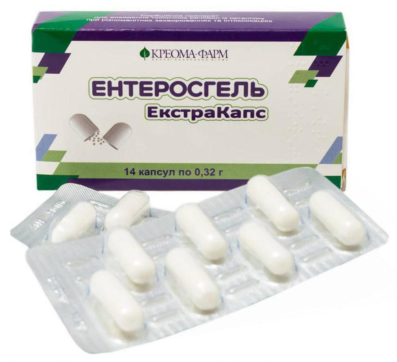 ekstrakaps