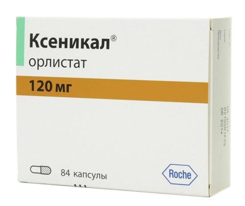 ksenikal-analog