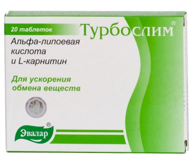 turboslim-20