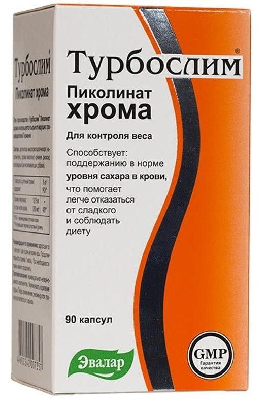 pikolinat-turboslim-evalar