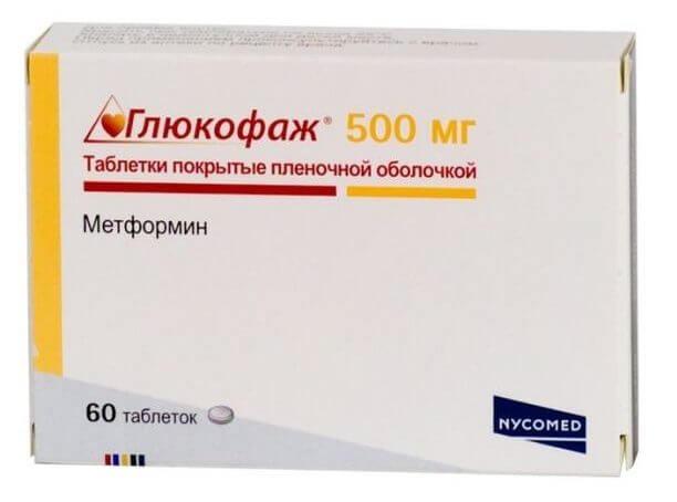 500-mg