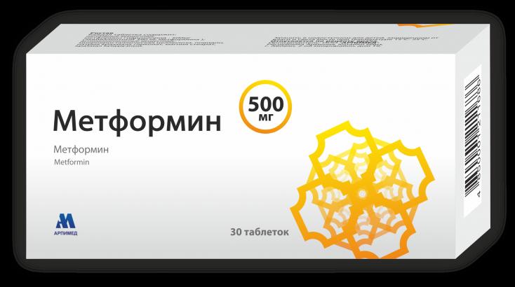metformin-ili-glyukofag-chto-luchshe-dlya-pohudeniya