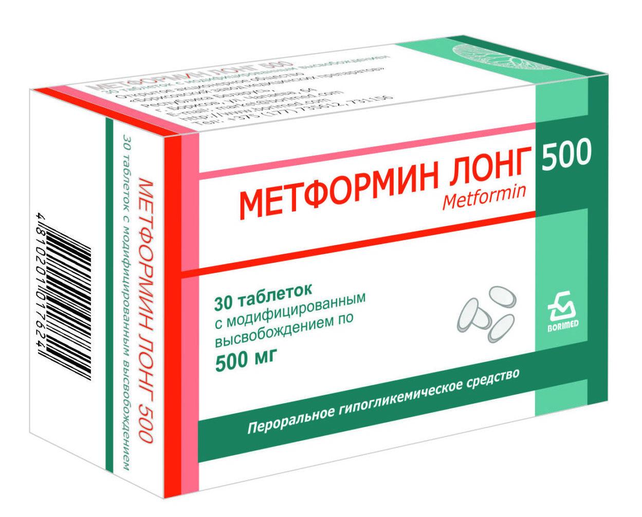metformin-long