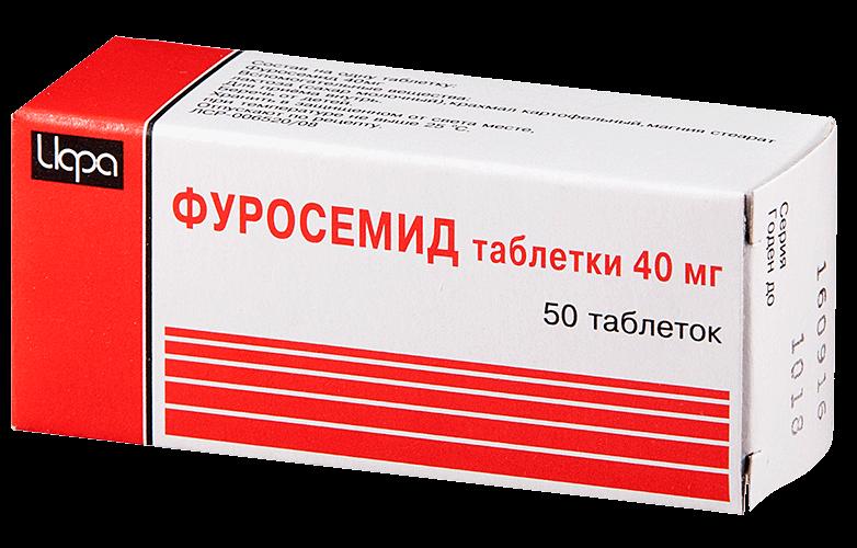 furosemid-dlya-pohudeniya-kak-prinimat-v-tabletkah