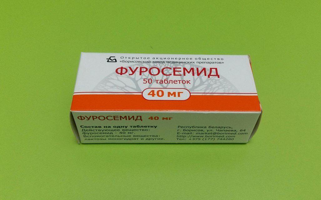 otzyvy-pohudevshih-na-furosemide