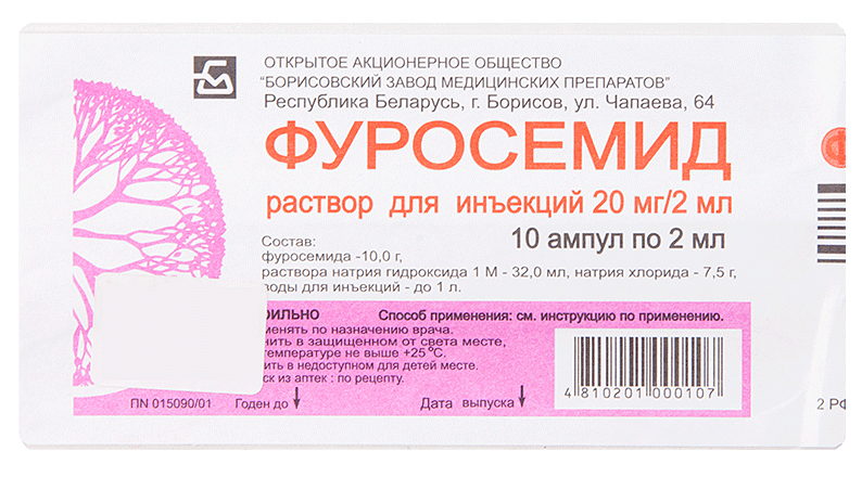 rastvor-dlya-injektsij-furosemid