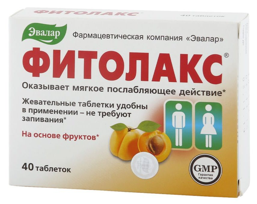 40-tabletok