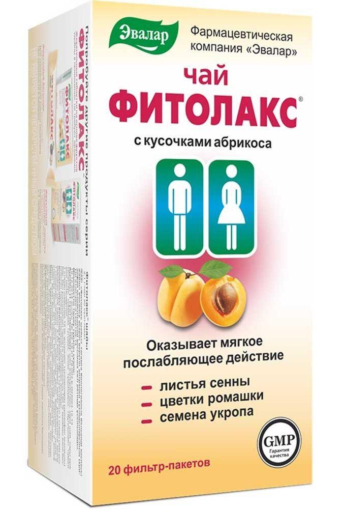 fitolaks-chaj