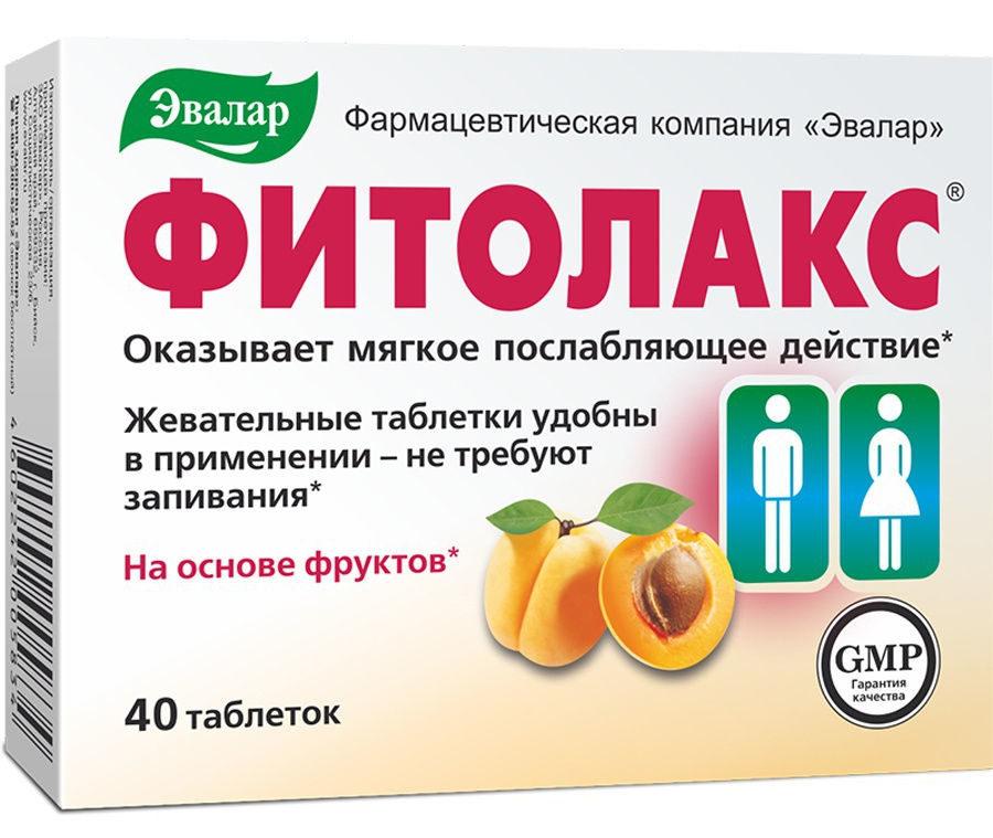 zhevatelnye-tabletki-fitolaks