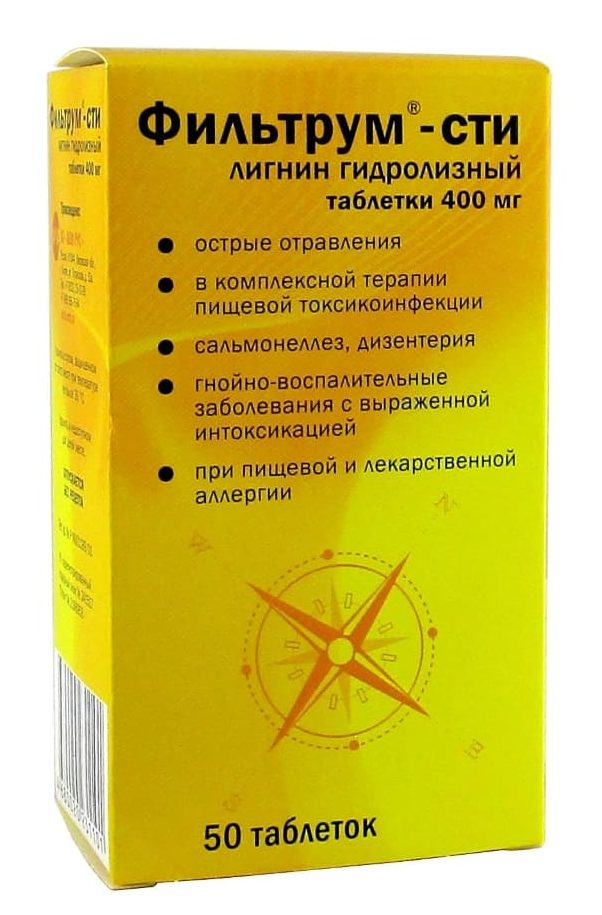 tabletki-filtrum-instruktsiya